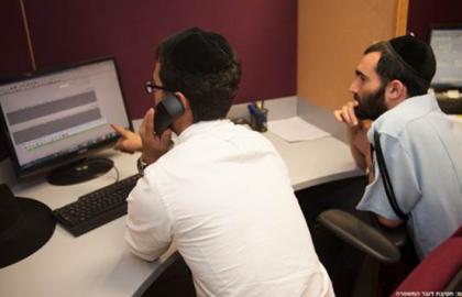 דרושים בני שירות למרכז השליטה של משטרת ישראל